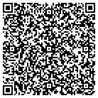 QR-код с контактной информацией организации ДРУЖБА РЕСТОРАН