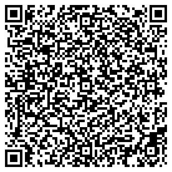 QR-код с контактной информацией организации ООО ЕВРОСТИЛЬ КОМПАНИЯ