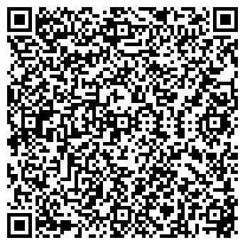 QR-код с контактной информацией организации ЕЛЕНА ОСОО