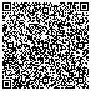QR-код с контактной информацией организации ЗОЛОТОЙ ДРАКОН - ОТЕЛЬ