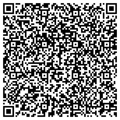 QR-код с контактной информацией организации И АР СИ - ПРЕДОСТАВЛЕНИЕ ИНФОРМАЦИИ ПО ПЕРЕЕЗДУ