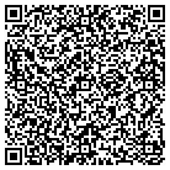 QR-код с контактной информацией организации ИДИС-АУДИТ ОСОО