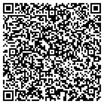 QR-код с контактной информацией организации ИЙГИЛИК ОСОО