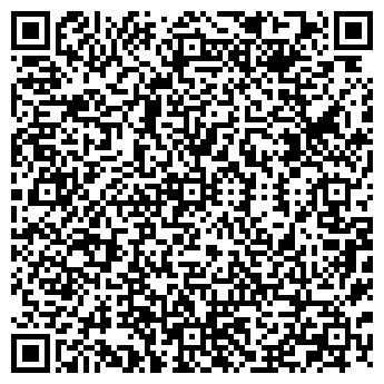 QR-код с контактной информацией организации ИЛИМ НПО