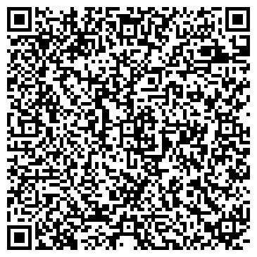 QR-код с контактной информацией организации ИЛИМ ФОНД ПОДДЕРЖКИ ДЕТЕЙ-ИНВАЛИДОВ