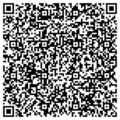 QR-код с контактной информацией организации ИМСТАЛЬКОН АО ФИЛИАЛ БИШКЕКСКАЯ СТРОИТЕЛЬНО-МОНТАЖНАЯ ФИРМА