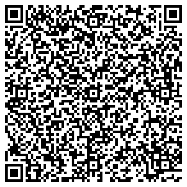 QR-код с контактной информацией организации ИНСТИТУТ ЭКОНОМИКИ И БИЗНЕСА