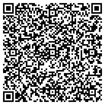 QR-код с контактной информацией организации ИНТЕНТ ОСОО