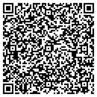 QR-код с контактной информацией организации ТЕХНОТРЕЙД