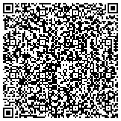 QR-код с контактной информацией организации ЗАПАДНАЯ КОЛЛЕГИЯ АДВОКАТОВ Г. МОСКВЫ