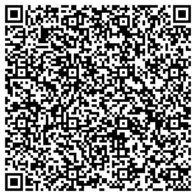 QR-код с контактной информацией организации ЦЕНТР ЗАНЯТОСТИ НАСЕЛЕНИЯ Г.КАМЕНСКА- УРАЛЬСКОГО