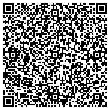QR-код с контактной информацией организации ГОЛОС ЕКИБАСТУЗА РЕДАКЦИЯ ГАЗЕТЫ