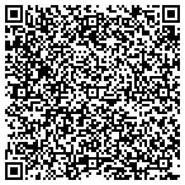 QR-код с контактной информацией организации ГЕЛИОС ТОО ЕКИБАСТУЗСКИЙ ФИЛИАЛ