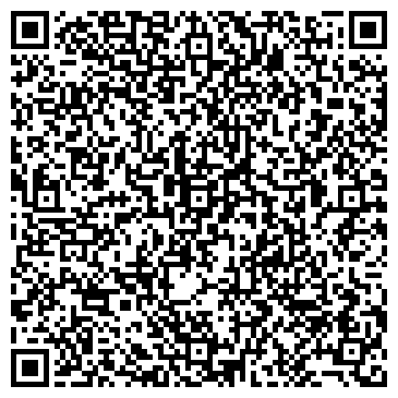 QR-код с контактной информацией организации ПРОМТРАКТОРСЕРВИС-КАЗАХСТАН ТОО