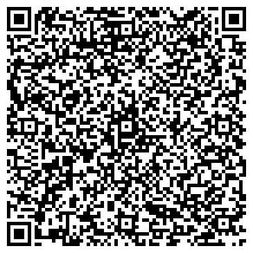 QR-код с контактной информацией организации Клиника Cosmo