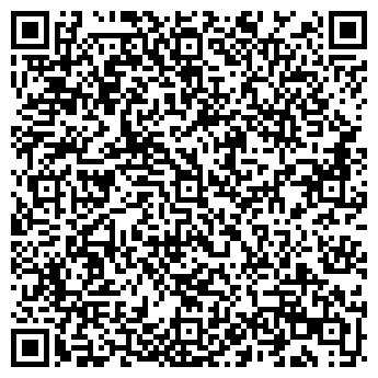 QR-код с контактной информацией организации РАДИО ЮМАКС ТОО