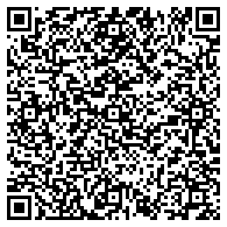 QR-код с контактной информацией организации БЕРЕКЕ ТОО