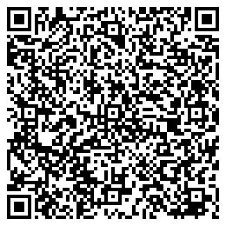 QR-код с контактной информацией организации ХИМФАРМ АО