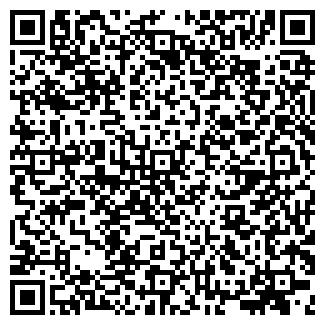 QR-код с контактной информацией организации АДАЛ ТОО
