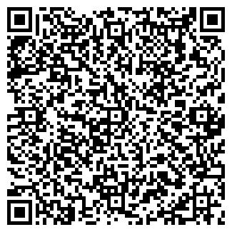 QR-код с контактной информацией организации АДЕЛИНА ТОО