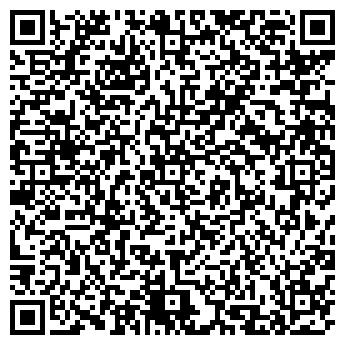 QR-код с контактной информацией организации АС $ КО-2Е ТОО
