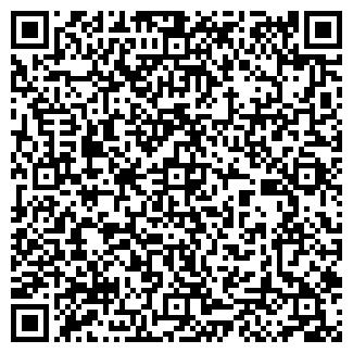 QR-код с контактной информацией организации ВИЗИТ ЗАО
