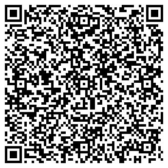 QR-код с контактной информацией организации ГЕЛИОС ДОМ СВЕТА