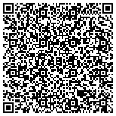 QR-код с контактной информацией организации КАЗАХТЕЛЕКОМ ЮЖНАЯ РЕГИОНАЛЬНАЯ ДИРЕКЦИЯ ТЕЛЕКОММУНИКАЦИЙ