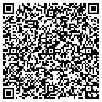 QR-код с контактной информацией организации ТОО ФИРКАН