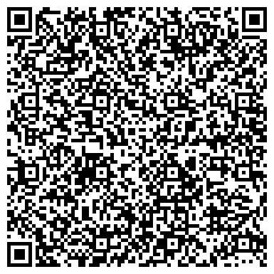 QR-код с контактной информацией организации ЮЖНО-КАЗАХСТАНСКАЯ ОБЛАСТНАЯ КОЛЛЕГИЯ АДВОКАТОВ