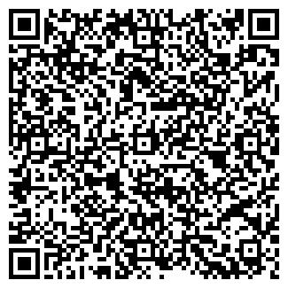 QR-код с контактной информацией организации ЯРМАТ ТОО