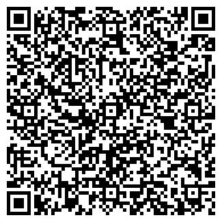 QR-код с контактной информацией организации А & К ТОО