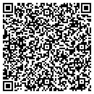 QR-код с контактной информацией организации АВТО ПРОФИ