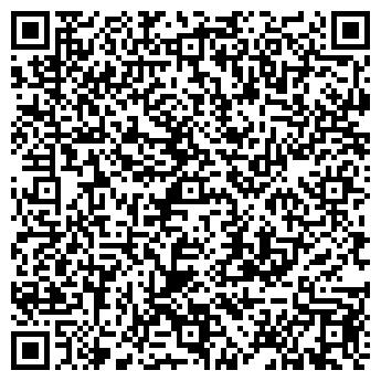 QR-код с контактной информацией организации АГРОМЕЛИОС ТОО