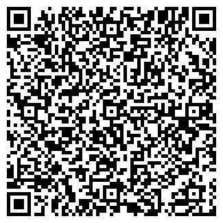 QR-код с контактной информацией организации АЛГА ЗАО
