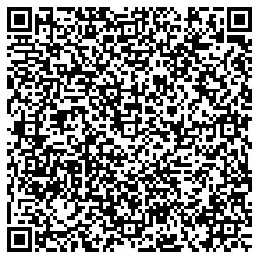 QR-код с контактной информацией организации АЛТЫН УЯ ИЗДАТЕЛЬСКИЙ ДОМ ТОО