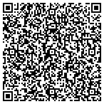QR-код с контактной информацией организации ТОО «Алтын-Дан»