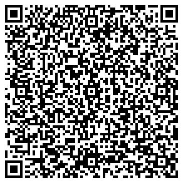 QR-код с контактной информацией организации АЛТЫН-ТАЖИ СЕРВИС-ТЕХЦЕНТР