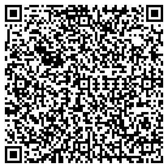 QR-код с контактной информацией организации АЛЬ-АР-АЙ ТОО