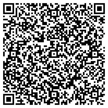 QR-код с контактной информацией организации АРДАК МАГАЗИН