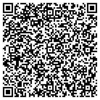 QR-код с контактной информацией организации АРТ-СТЕП ТОО