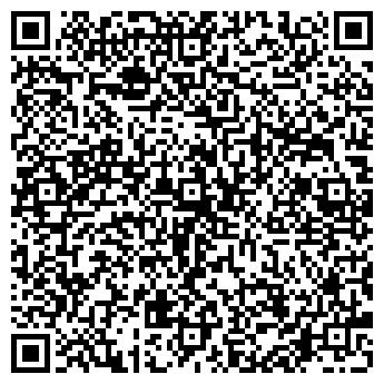 QR-код с контактной информацией организации АРХИДЕЯ ПЛЮС ТОО