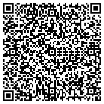QR-код с контактной информацией организации АСКАР РЕСТОРАН