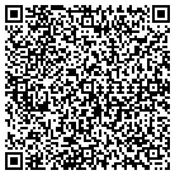 QR-код с контактной информацией организации АСКАРАЛЫ ТОО