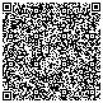 QR-код с контактной информацией организации АЯН ТОО ПРЕДСТАВИТЕЛЬСТВО ЧЕЛЯБИНСКОГО ТРУБОПРОВОДНОГО ЗАВОДА