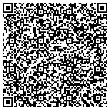 QR-код с контактной информацией организации БАЙНЕ САЛОН МЕБЕЛИ И ЖАЛЮЗИ ЧП КАРАБЕКОВА А