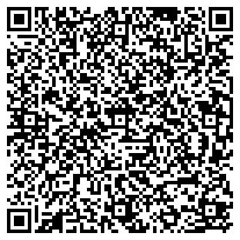 QR-код с контактной информацией организации БМБ РЕСТОРАН ТОО