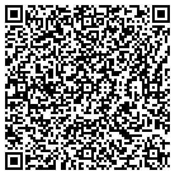 QR-код с контактной информацией организации БОМПИ-ТЕКС ТОО