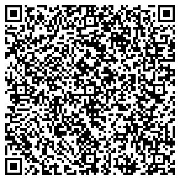 QR-код с контактной информацией организации БОСТАН, ШЫМКЕНТСКИЙ ФИЛИАЛ