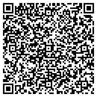 QR-код с контактной информацией организации ГЛЭДИС КЛУБ